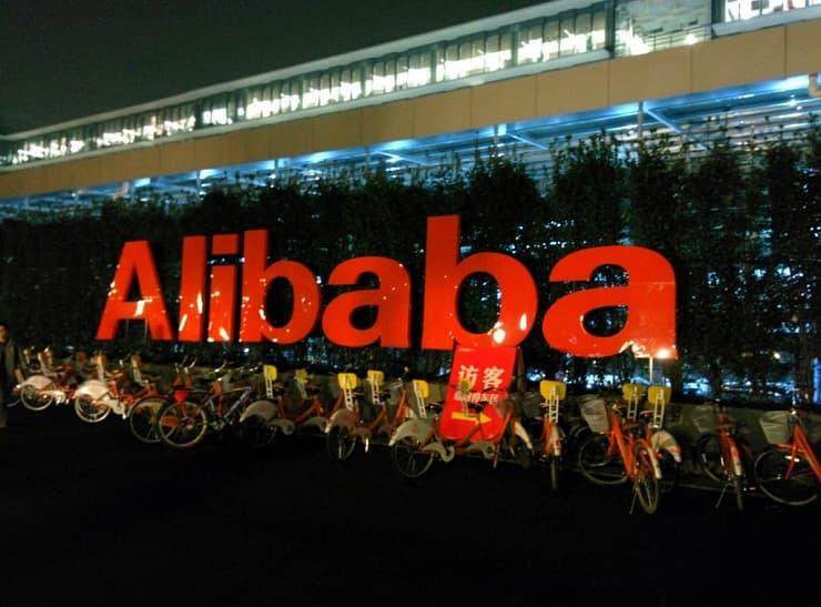 Alibaba buying Intime