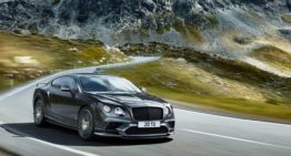 Bentley Continental 24: Exclusive and Luxurious!