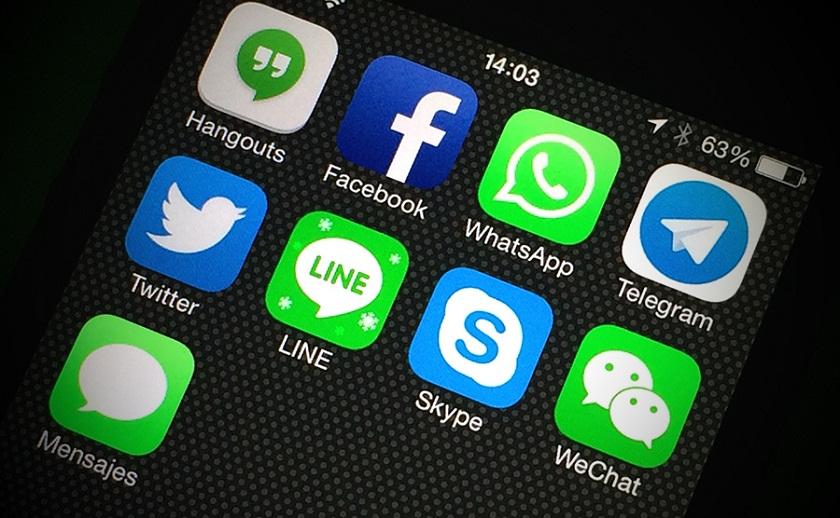 Close Scrutiny on WhatsApp and Skype User Data