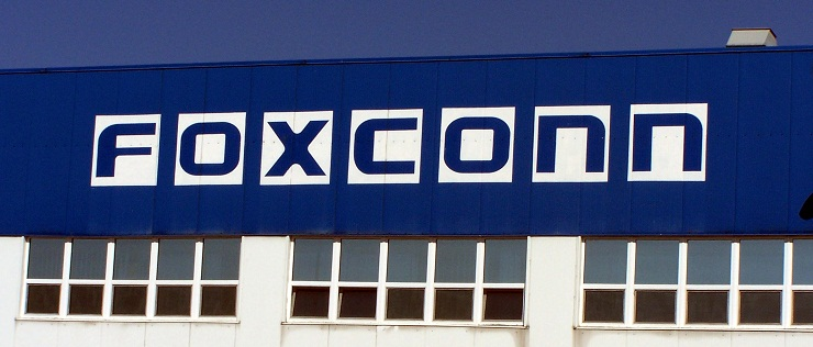 Foxconn display factory
