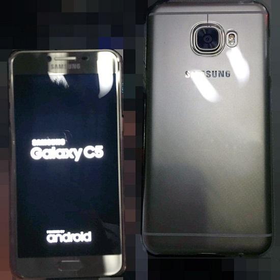 Galaxy C5 release date