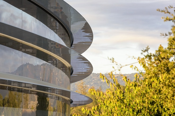 apple park building trees