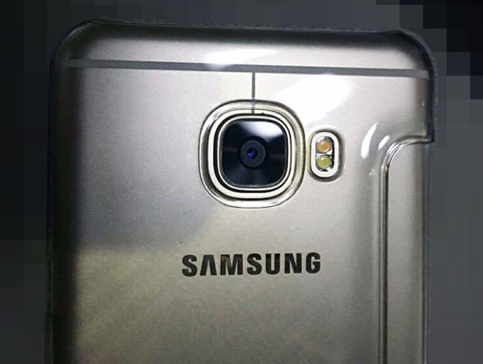 Samsung Galaxy C5 Leaks