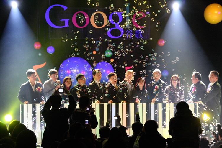 initiative diversity google