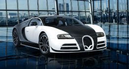 Larger Than Life: World's Most Expensive Cars