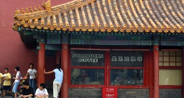 Starbucks to expand its presence in China